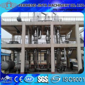 High Quality Alcohol/Dairy Fermentation Tank pictures & photos