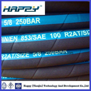 2sn Wire Braid Reinforced Hydraulic Hose pictures & photos