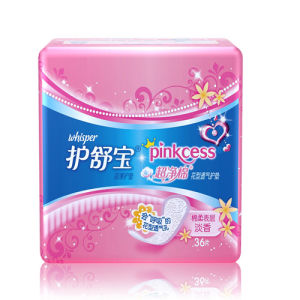 Lady Panty Liners /Organic Cotton 100% Cover Sanitary Napkin Fk-315 pictures & photos