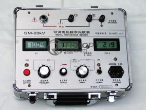 Digital High Voltage Megger (GM-20kV)