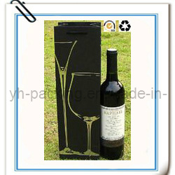Recyclable Paper Wine Bag (No. 010)