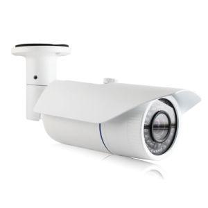 Outdoor HD Resolution 1280*960 Waterproof Bullet IP CCTV Camera