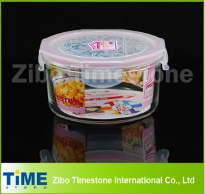 Microwave Round Shape Glass Food Storage Container pictures & photos