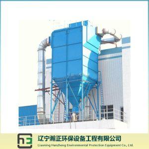 Dust Extractor-Plenum Pulse De-Dust Collector