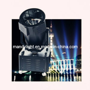 Single Head Outdoor Searching Light/Searching Light (MD-T003)