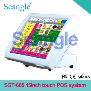 15 Inch All in One Screen POS Terminal System (SGT-665W) pictures & photos