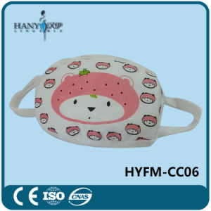 Anti-Pm2.5 Dustproof Face Mask pictures & photos