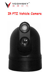 IR Mini PTZ Camera, Good Night Vision, Wide Angle pictures & photos