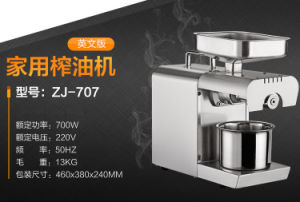 Desktop Oil Machine pictures & photos