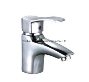Chrome Basin Mixer Faucet (1601)