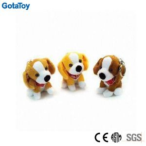 Custom Plush Toy Dog Keychain Soft Toy Plush Toy Key Ring pictures & photos