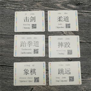 China Game Cards Educational Cards for Kids pictures & photos