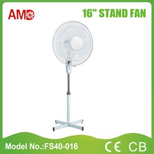 The Cheapest Hot-Sale Stand Fan with Light (FS40-016) pictures & photos
