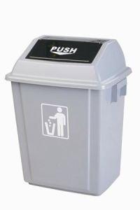 Elasticity Cover Garbage Bin C (GX-002C)