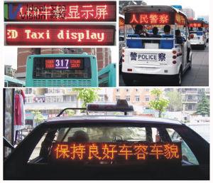 PH16 Traffic LED Board