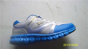Running Shoes. Walking Shoes, Sports Shoes CS-X040