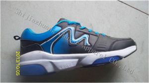High Quality Sports Shoes (CS-X041)