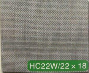 100% Virgin HDPE Insect Net (hc22W/18)