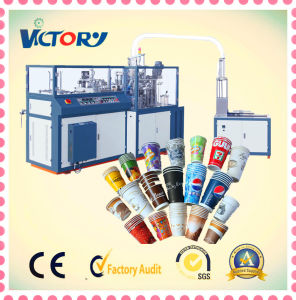 Automaticly High Speed Paper Cup Making Machine