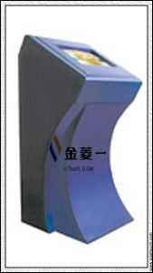 Touch Screen Kiosk (LYC-B)