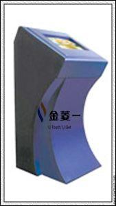 Touch Screen Kiosk (LYC-B)