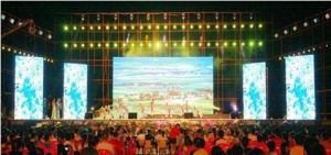 Good Quality Outdoor LED Display