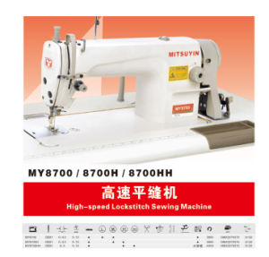 Hish Speed Lockstitch Sewing Machine (MY8700)