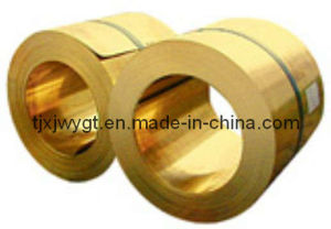 Copper Strip C11000