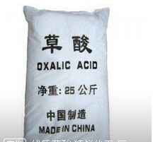 High Quality Oxalic Acid 99.6% for Leather pictures & photos