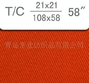 Polyester Cotton Fabric -1