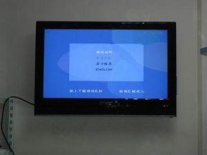 32 inch AD Player (SK-AF007)