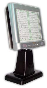 Al Muneer Printed (AM-001)