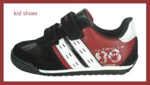 Popular Children Shoes (07447-3)