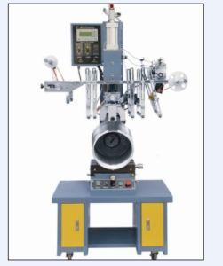 Plastic Printing Machine (VST2022)