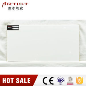 Pure White Ceramic Wall Tile Glazed Tile for Washroom Interior Tile pictures & photos