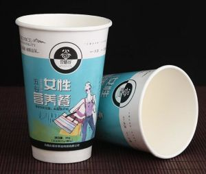 Water Cup Disposable Paper Cup pictures & photos