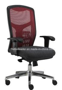 Modern High Back Mesh Computer Chair Adjustable Armrest Mesh Executive Chair (LDG-831A) pictures & photos