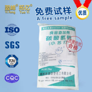 Nahco3, Food Grade Baking Soda / Sodium Bicarbonate pictures & photos