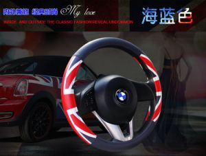 Cheap Price Low Cost PU Leather Car Steering Wheel Cover Sleeve Auto Accessories pictures & photos