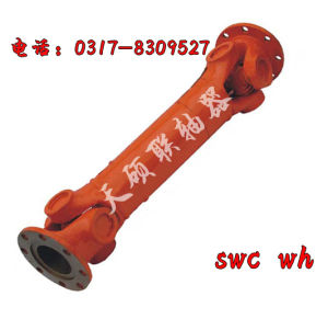 2017 Hot Selling SWC Strench Cardan Shaft/Universal Joint pictures & photos