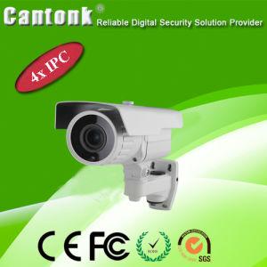 4X Zoom 2.8-12mm Auto Focus 2MP Outdoor IP Camera (IPNK604XSL200) pictures & photos