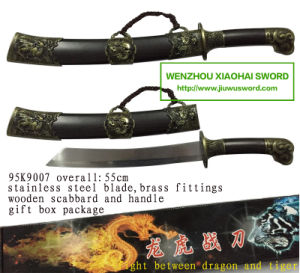 Chinese Ancient Swords Fight Between Dragon and Tiger 95k9007 pictures & photos