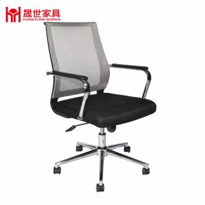 Color Optional Mesh Office Chair pictures & photos