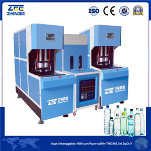 1 Liter Semi Automatic Stretch Plastic Bottle Blow Molding Machine pictures & photos