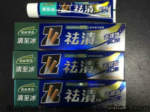 Best Quality High Effective Remove Teeth Stain and Smoke Scale Spearmint Refreshing Dental Cream Toothpaste pictures & photos