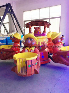 Happy Bear Merry Go Round Kiddie Ride for Amusement Park pictures & photos