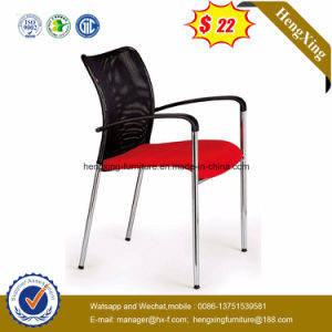 4 Legs Mesh Meeting Conference Chair (Hx-128) pictures & photos
