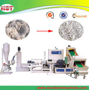 Waste Plastic Bubble Film Recycling Pelletizing Machine pictures & photos