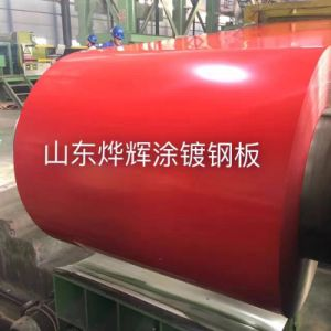 Color Coated PPGI Steel Coils Sheets Manufacturer Factory pictures & photos