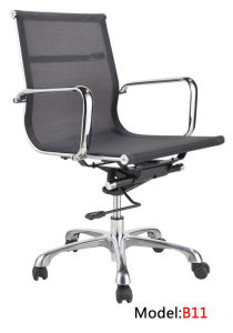 Chinese Office Metal Mesh Hotel Conference Leisure Chair Furniture (B11) pictures & photos
